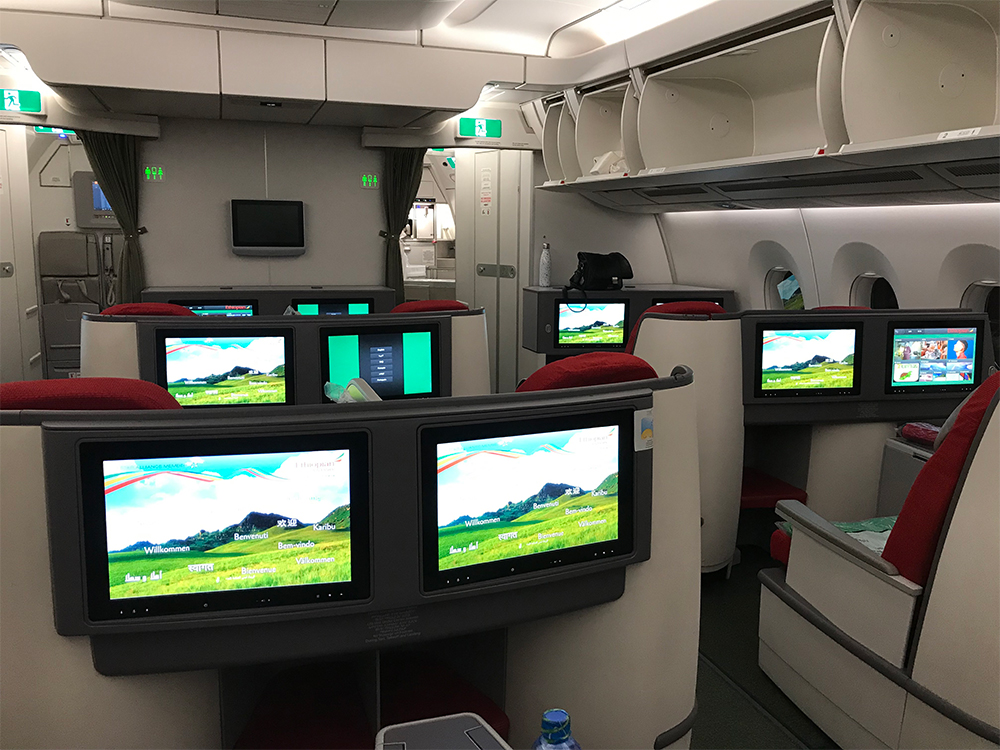 Inside Ethiopian Airways plane